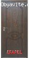 Красива и стилна Интериорна врата Efapel с -50% промоция на