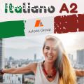 Онлайн Италиански Език Ниво А2